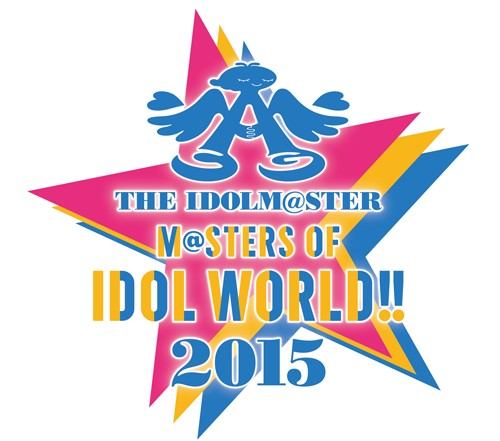 THE IDOLM@STER M@STERS OF IDOL WORLD!! 2015 Live