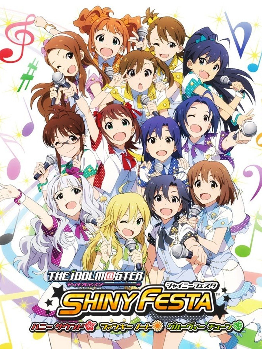 THE IDOLM@STER SHINY FESTA 偶像大师 闪耀祭典