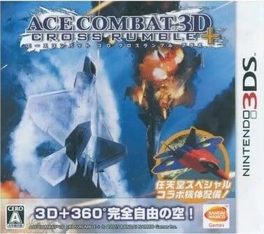 ACE COMBAT 3D CROSS RUMBLE+ 皇牌空战3D战火纷飞+