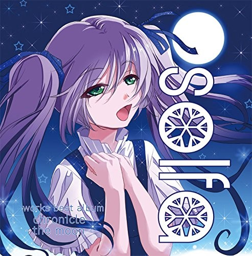 solfa works best album「chronicle ~the moon~」