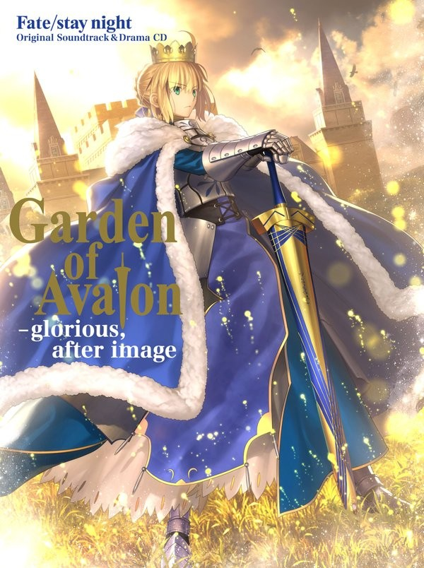 Garden of Avalon - glorious, after image