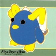 Alice Sound Box ~Character Festival 2002~