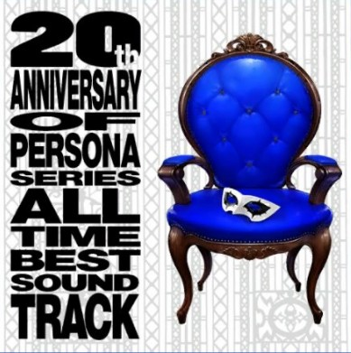 20th ANNIVERSARY OF PERSONA SERIES ALL TIME BEST ALBUM