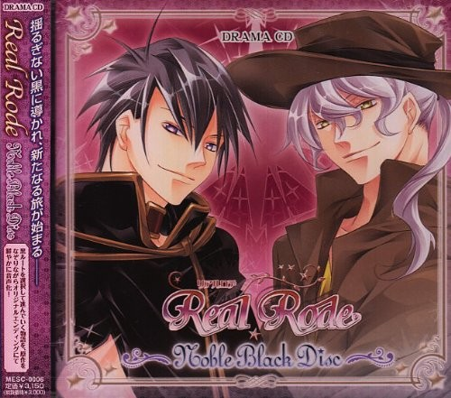 Real Rode~Noble Black Disc~