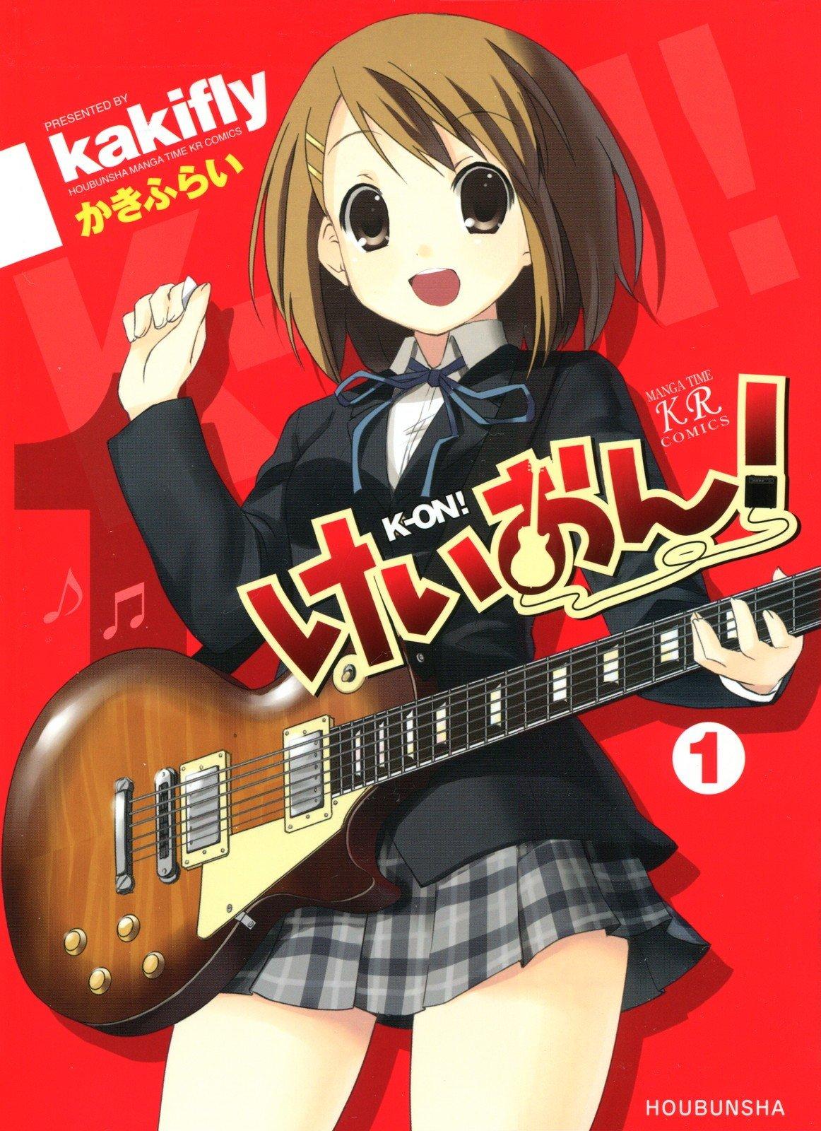 【漫画】【完结】《K-ON!轻音少女》百度网盘下载