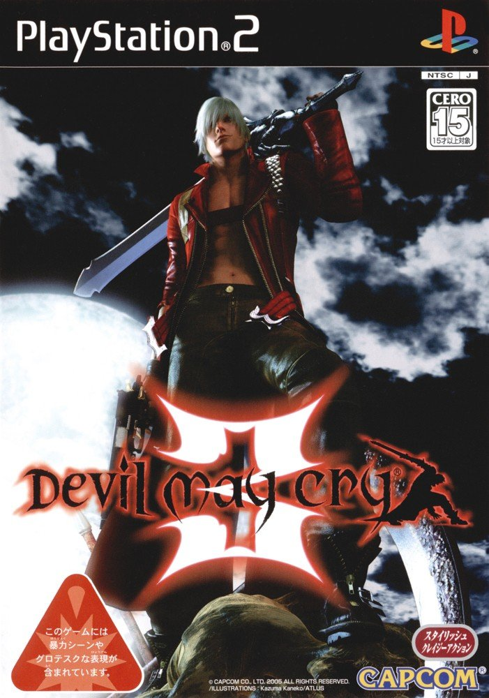 Devil May Cry 3 鬼泣3