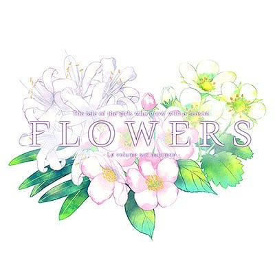 FLOWERS ORIGINAL SOUNDTRACK -AUTOMNE-