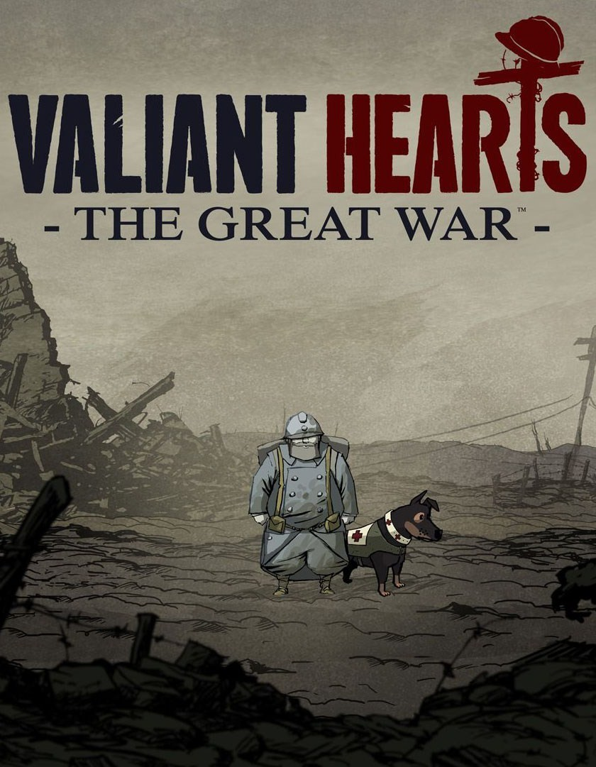 Valiant Hearts: The Great War 勇敢的心:世界大战