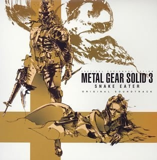 METAL GEAR SOLID3 SNAKE EATER ORIGINAL SOUNDTRACK 合金装备3 食蛇者 OST