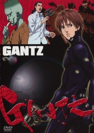 GANTZ 〜the first stage〜 杀戮都市