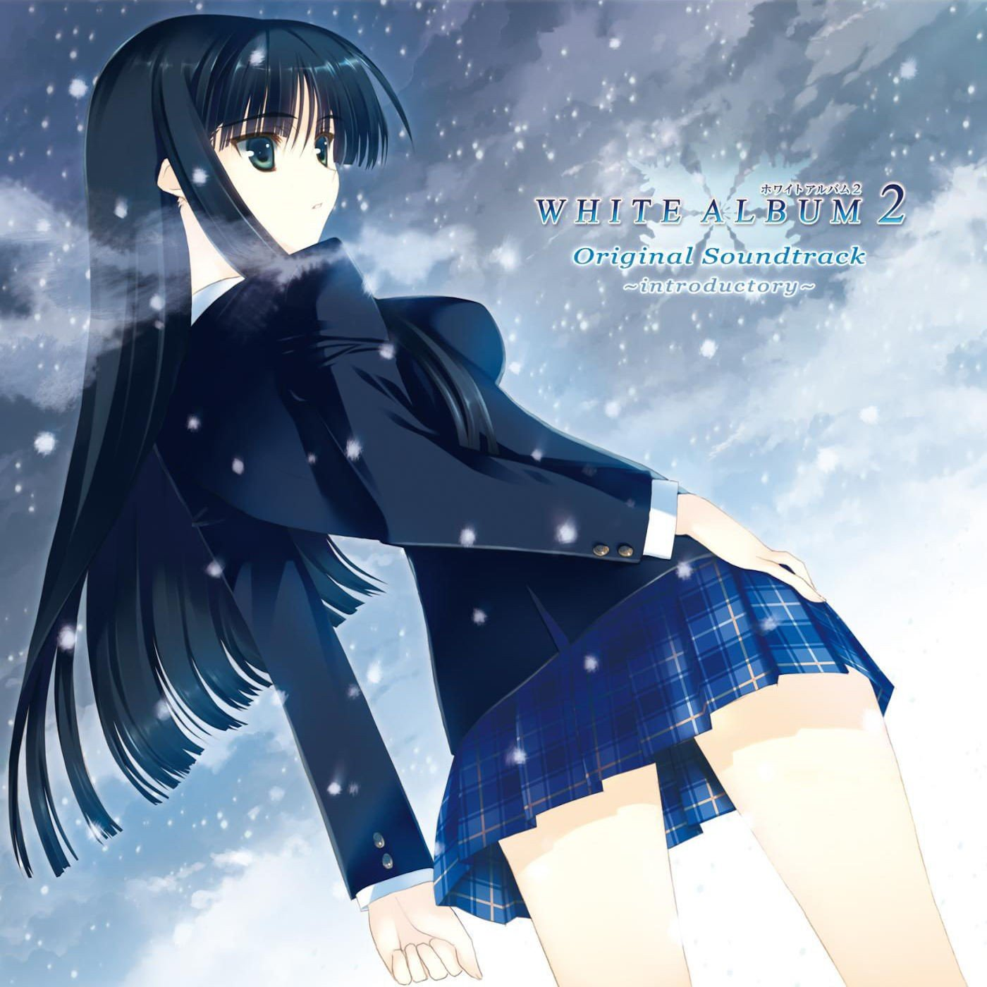 WHITE ALBUM2 ORIGINAL SOUNDTRACK ~introductory~