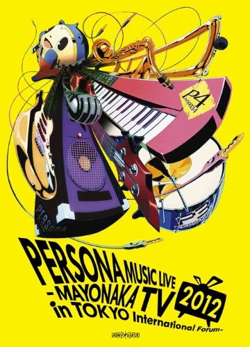 PERSONA MUSIC LIVE 2012 -MAYONAKA TV in TOKYO International Forum-【完全生産限定版】 [DVD