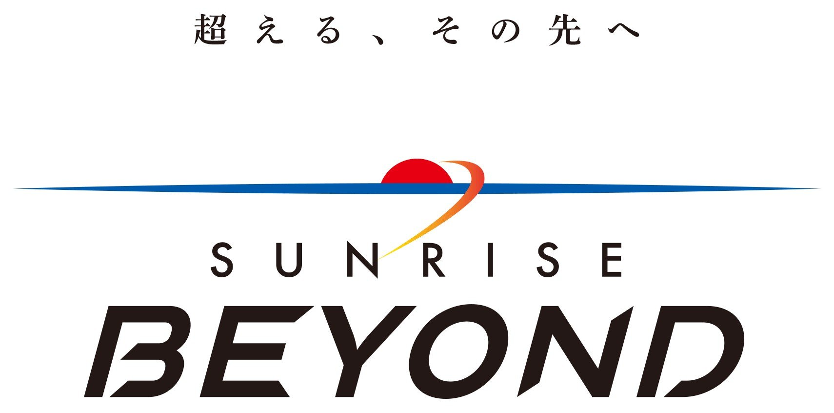 Sunrise Beyond