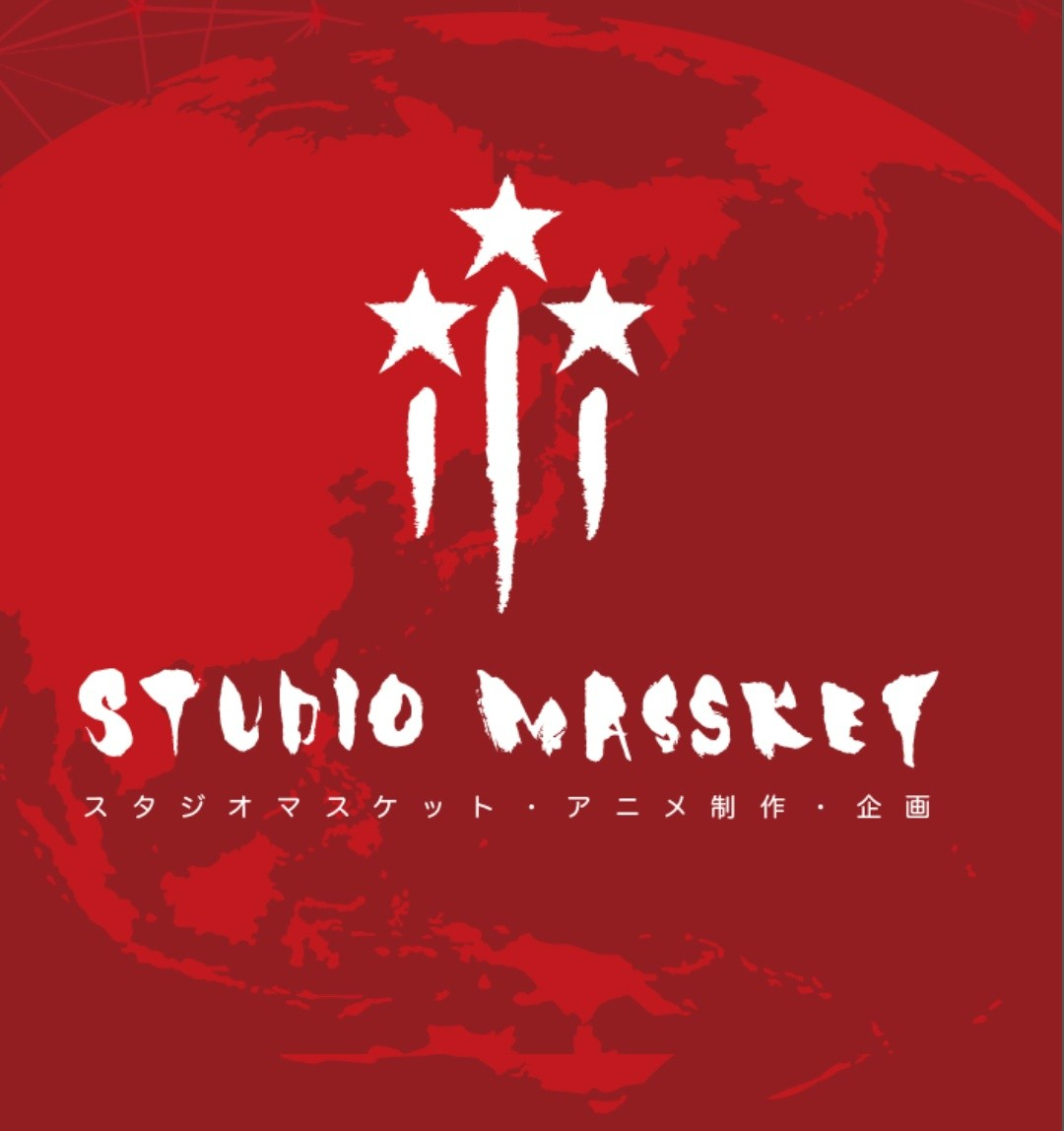 STUDIO MASSKET