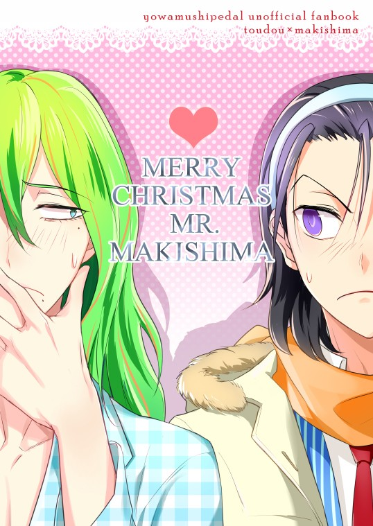 MerryChristmas Mr.Makishima