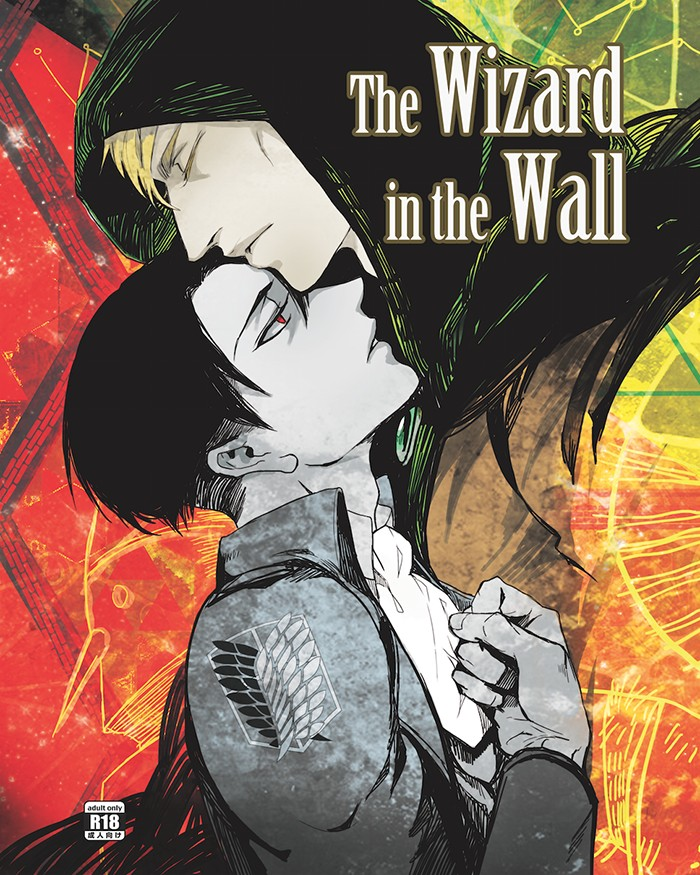 The Wizard in the Wall
