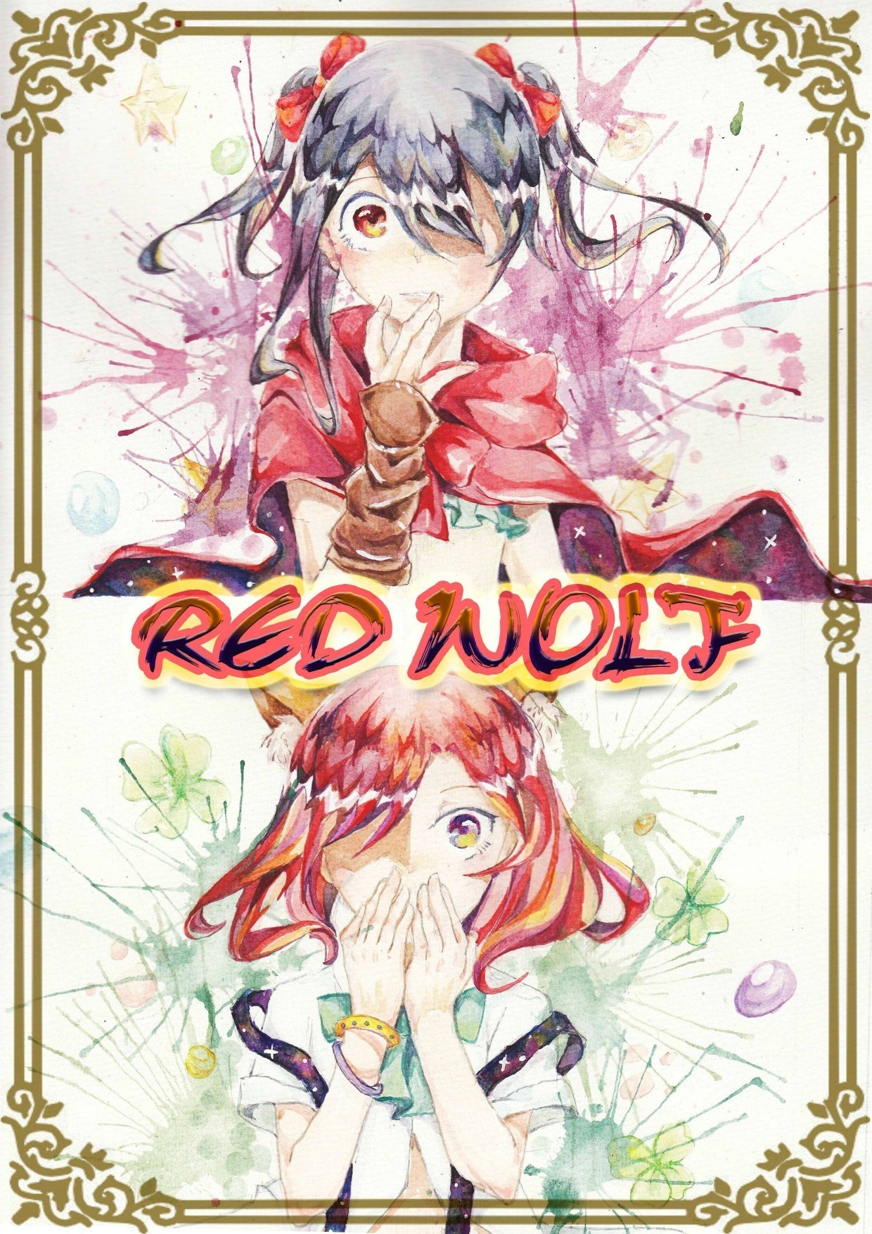 RED WOLF①