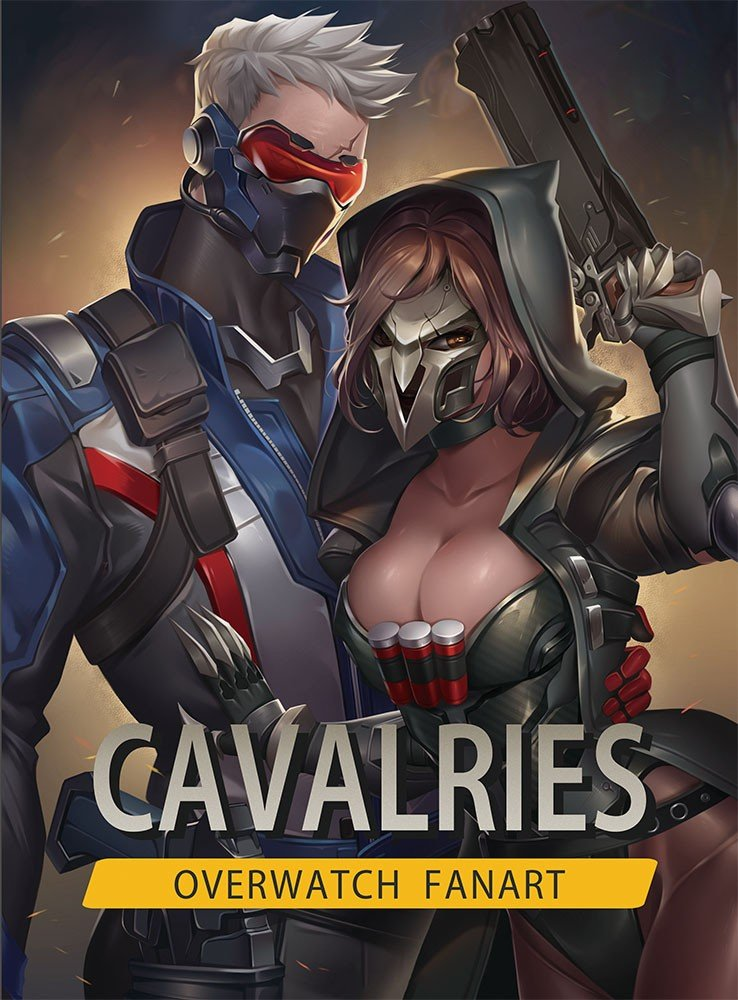 CAVALRIES