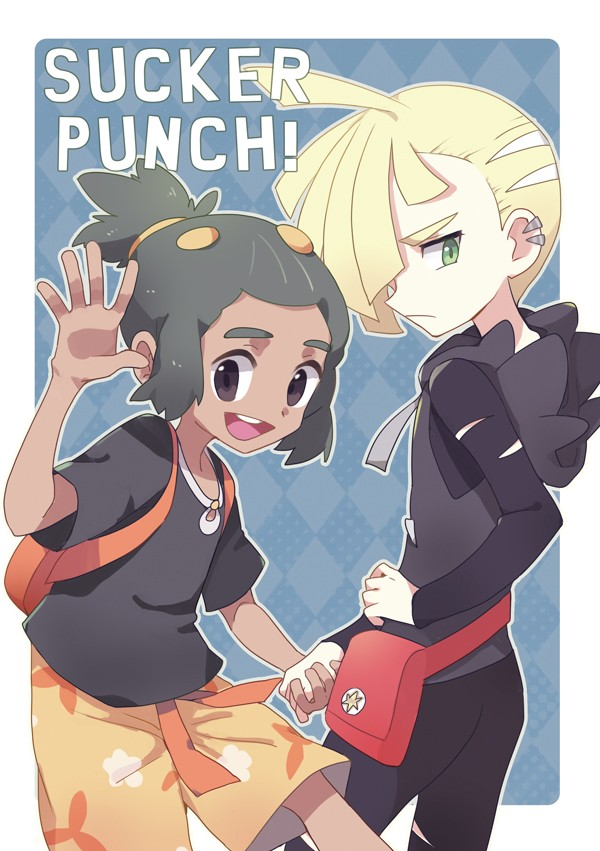 SUCKER PUNCH!
