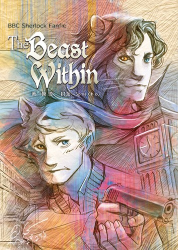 BBC Sherlock 獸人哨兵AU本《The Beast Within》