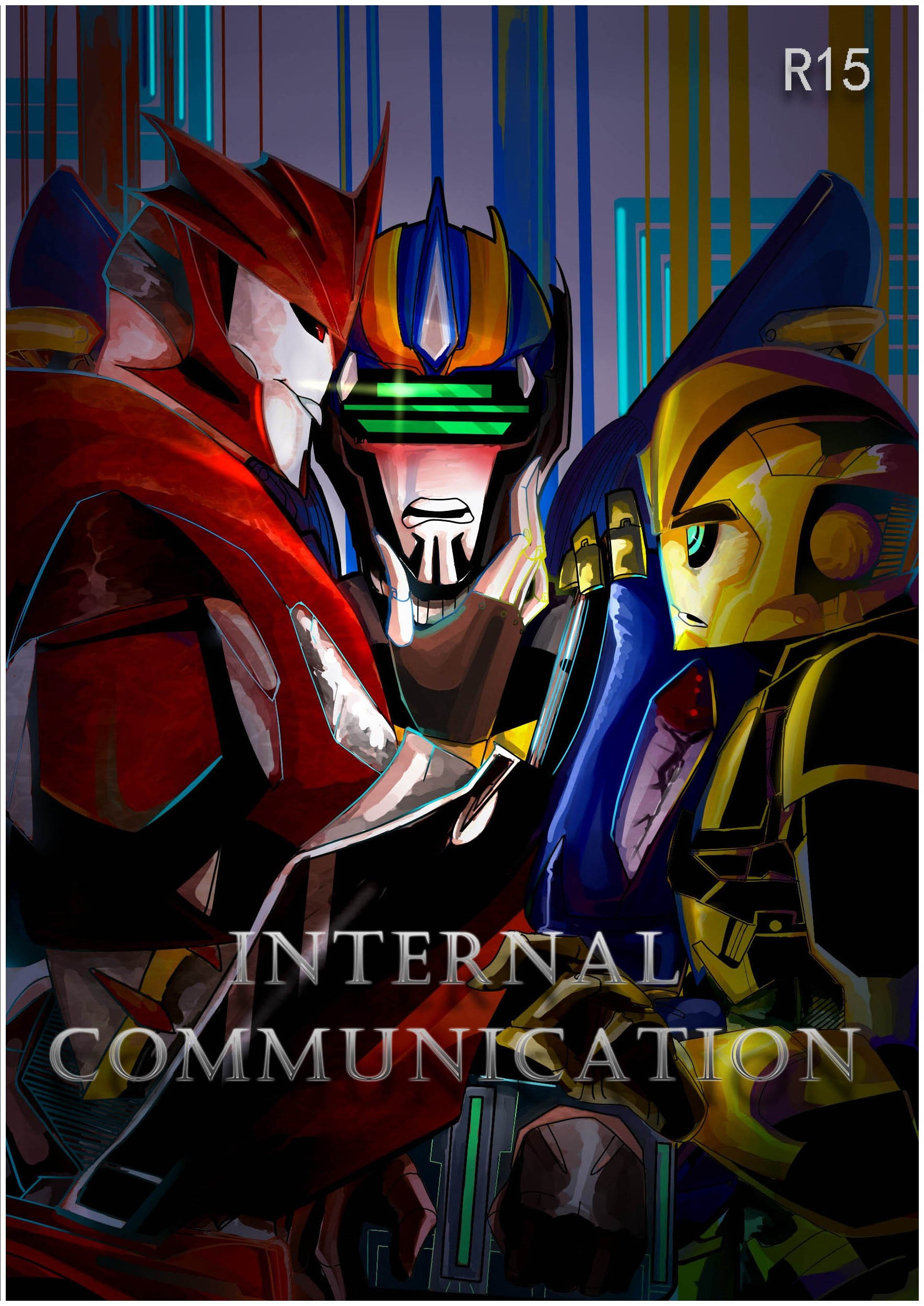 Interal Communication/内部交流