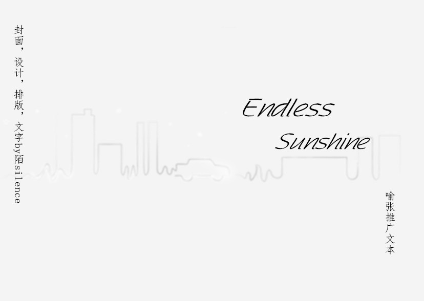 Endless Sunshine