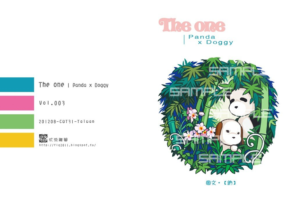 THE ONE | Panda x Doggy