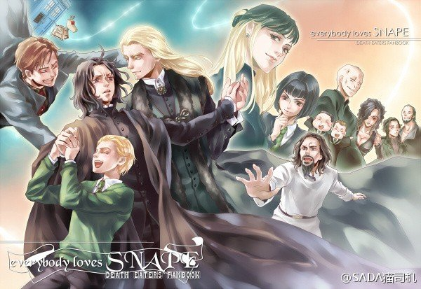 everybody loves SNAPE