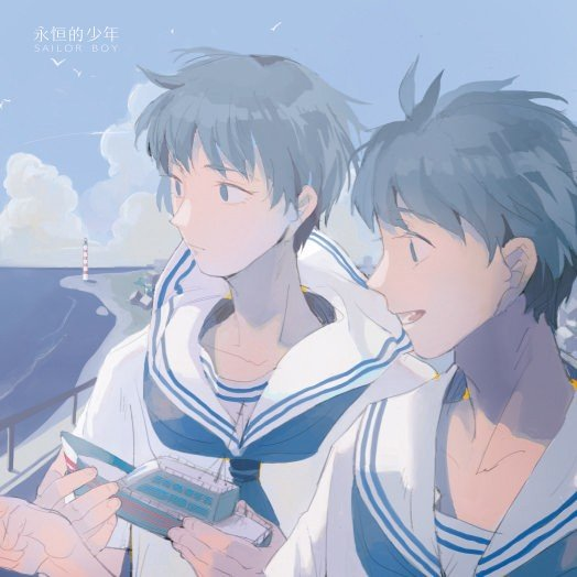 SAILOR BOY 永恒的少年