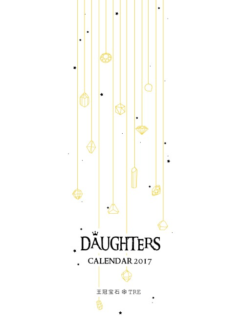 Daughters ~王冠宝石~