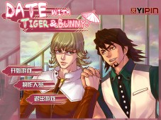 DATE WIHT TIGER & BUNNY