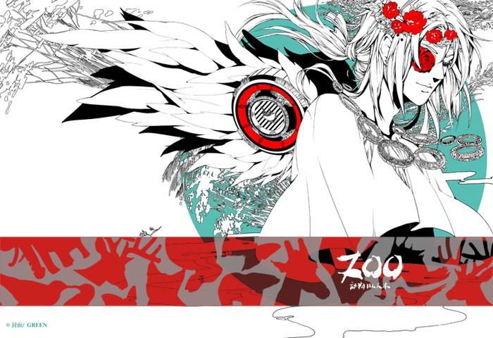 shikaku02.gif