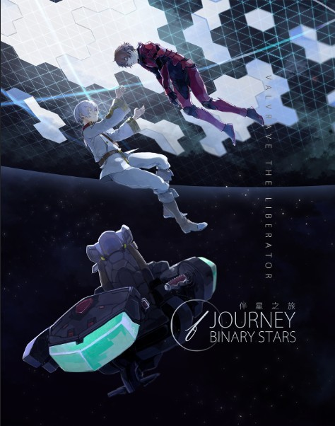 Journey of Binary Stars