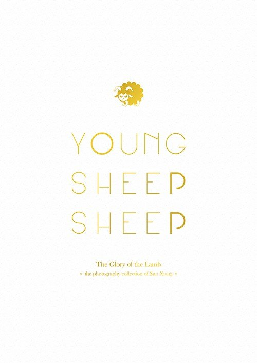 《 YOUNG SHEEP SHEEP 》——The Glory of the Lamb * 孙翔写真集 *