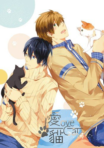 愛 ◆ 貓 -Love Cat-  (MakoHaru Fanbook #003)