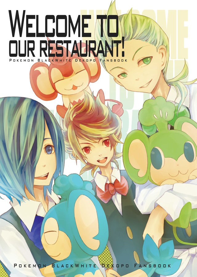 POKEMON BW デコポ本「Welcome to our Restaurant!」
