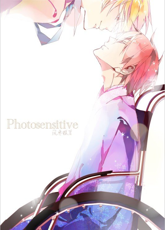 |Photosensitive| 感光