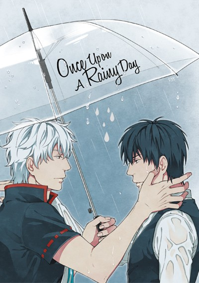 Once Upon A Rainy Day(雨日涌泄)