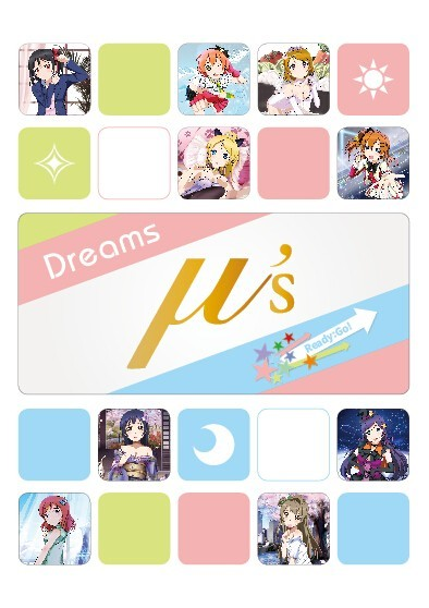 μ's Dreams Lovelive!