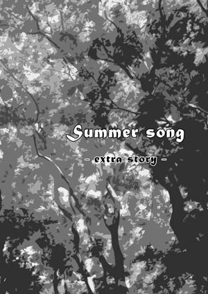 Summer song - extra story -