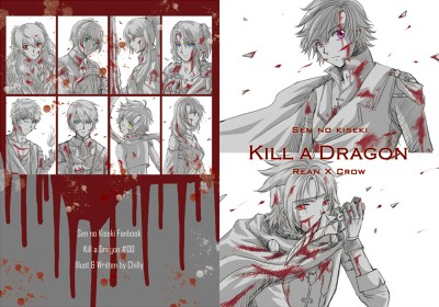 Kill a Dragon -Intermission-