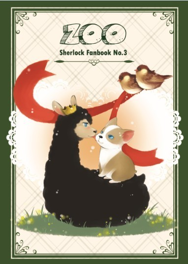 SHERLCOK fanbook no.3-zoo