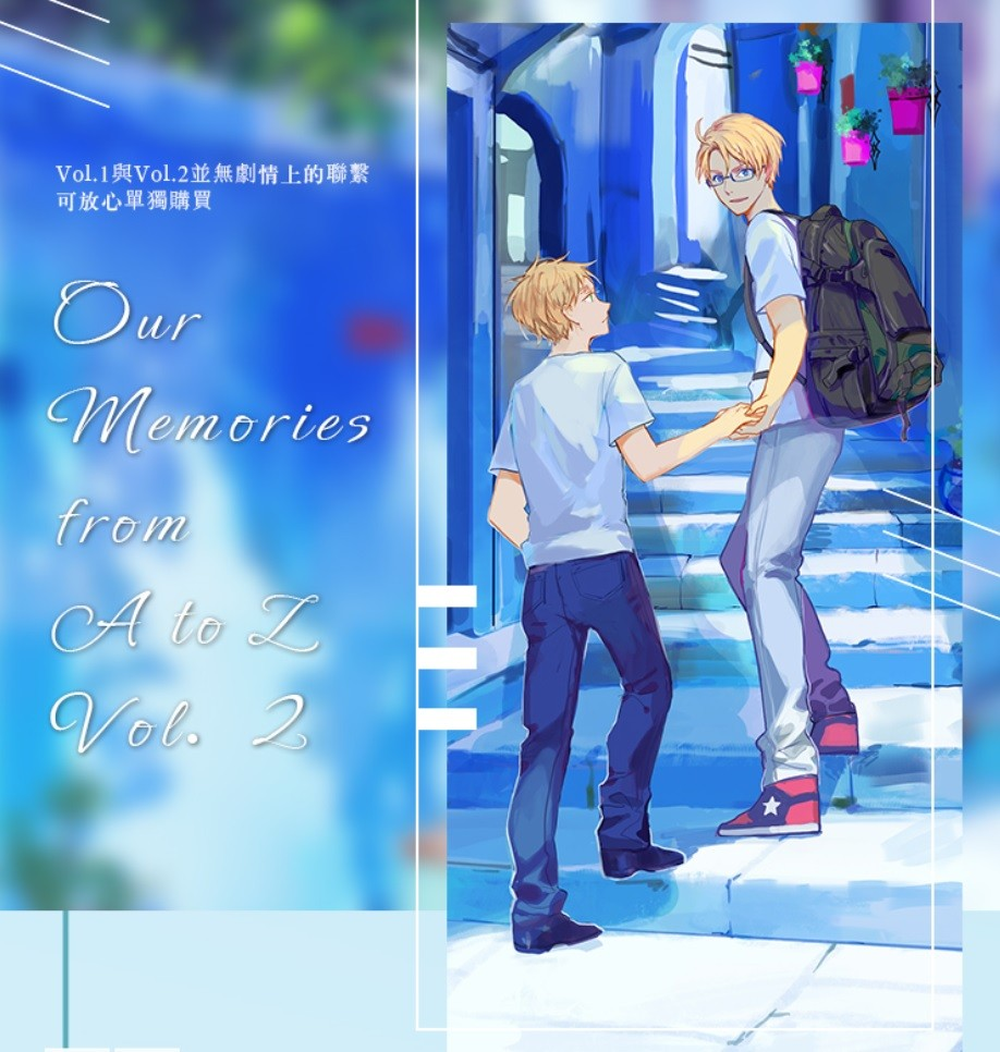 【APH米英】《Our Memories from A to Z: vol.2》