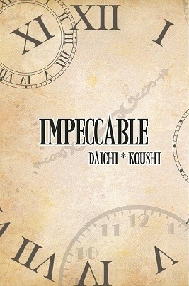 排球大菅小文本《IMPECCABLE》