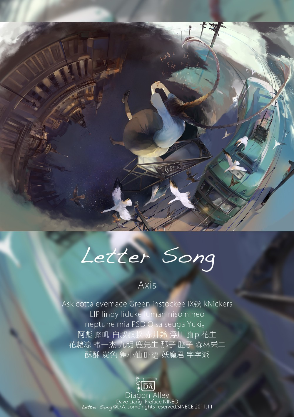 [Letter Song]