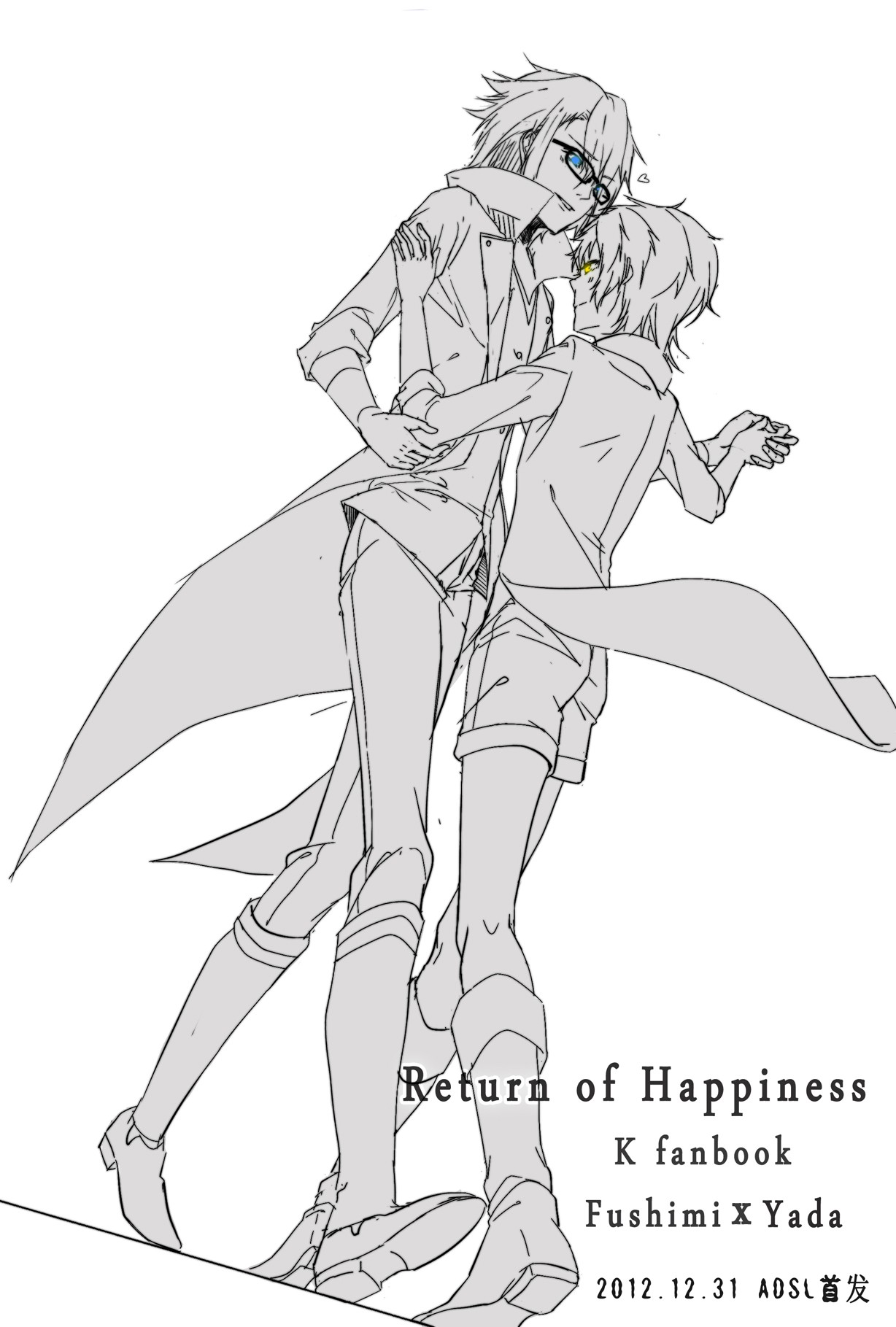 Return of happiness——