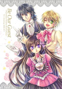 Be Our Guest ~Pandora Hearts illustrations~