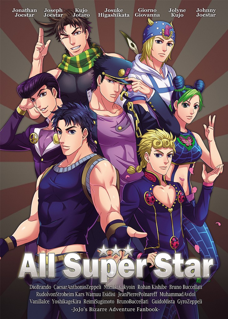 [JOJO]All Super Star