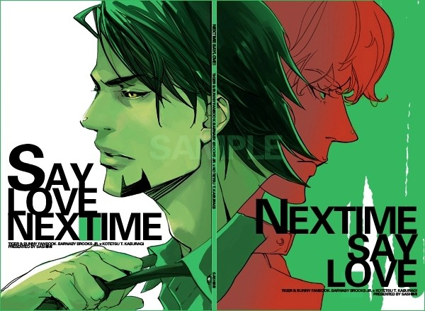 NEXT TIME SAY LOVE