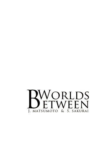 [JS]Between Worlds 小料本